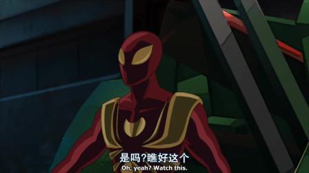 蜘蛛侠:蜘蛛侠VS电光人,穿上新衣服的彼得能solo吗?