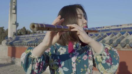 《不染》用竹笛演绎最美古风 香蜜沉沉烬如霜