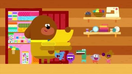 塔格和小朋友们想帮阿奇做新衣服,阿奇打开了他的缝纫用品柜!