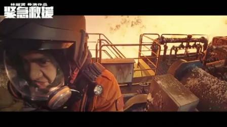 紧急救援-国产电影海上救援-彭于晏又一部即将成为票房热门的大片