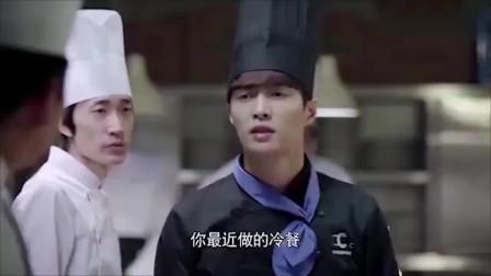 好先生:小蔡终于有了一点主厨的气势,实力腹黑后厨成员,莫名喜感!