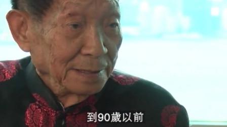 袁隆平院士:杂交水稻与转基因食品完全不是一回事