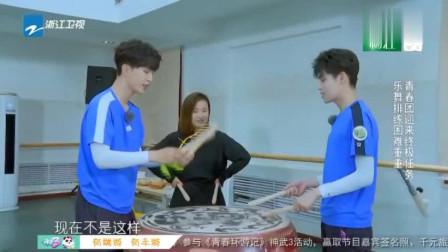 吴谨言和蒋梦婕的舞蹈功底起了作用,排练丽人行,已经进入状态了