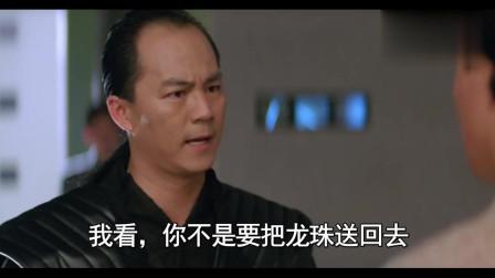 《卫斯理传奇》粤语版,王祖贤这一回眸,许冠杰都睇到眼定定