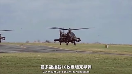 """阿帕奇直升机前进到那?30多年""""独领风骚?#20445;?#19981;能盲目!"""