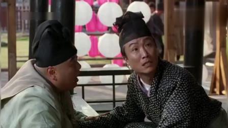 《花田喜事2010》粤语版:一部古装的戏按照现装来演