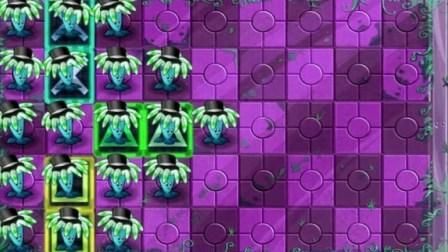 植物大战僵尸2国际版D726★镖局老板登场秒杀全部僵尸花园战争东哥品人生游戏解说