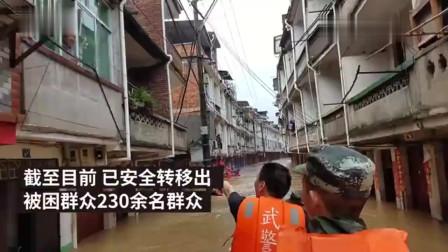 三明洪灾千余人被困,武警水中推船救人