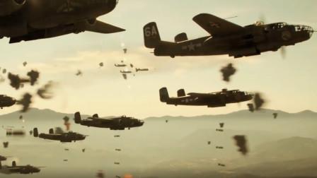 2019最新战争猛片!美军轰炸机编队到达指定目标,成吨炸弹倾斜而下