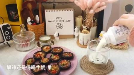 家常美食蒜蓉辣椒烤香菇的做法推荐给大家,赶快学习一下吧