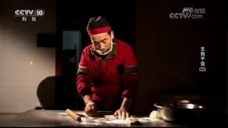 [探索发现]湖北荆州的一道美食名叫京晨公安锅盔你吃过吗?
