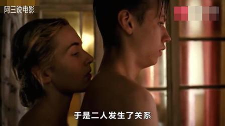 高评分情感电影,15岁爱上30多岁的女人。四分钟带你看完爱情片《朗读者》,太好看了