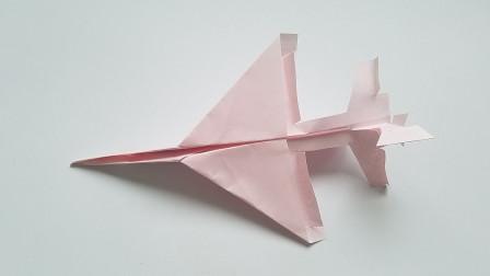 儿童手工折纸仿真飞机,简单好玩漂亮,折纸王子教程