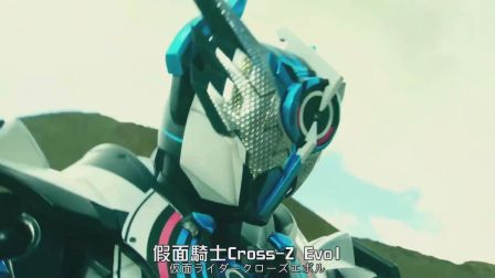 [銀月&BHE][Build New World][假面骑士Cross-Z]