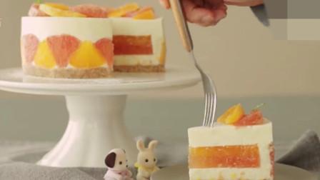 「烘焙教程」葡萄柚橙芝士蛋糕,夏季必吃的甜点
