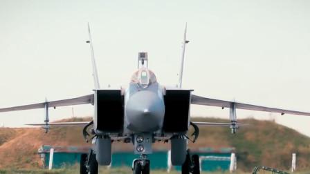 俄空天军演练出现失误,米格31战机被击毁,飞行员险里逃生