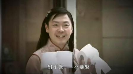 阮兆祥、李思捷、王祖蓝恶搞三部影视剧,笑到肚子疼相关的图片