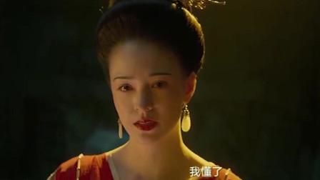 妖猫传:白龙与杨玉环,我守了她三十年,我不许任何人碰她