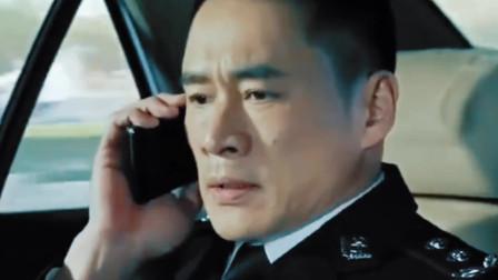 赵东来一通电话,让交通瘫痪18分钟,整条马路全都是车!