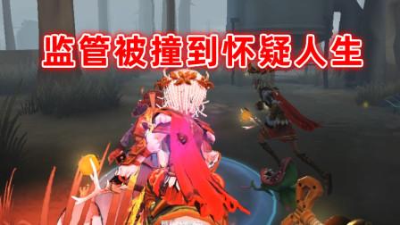 第五人格:芒果木偶金猪组合救队友,监管者被溜到自闭,刺激!