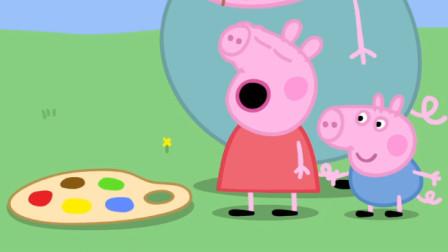 小猪佩奇和乔治学画画  佩奇画的小黄人像极了  玩具故事