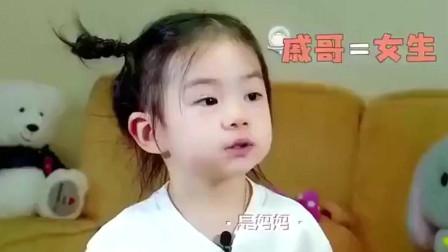 戚薇女儿lucky现场秀三国语言!小孩子的语言天赋太好了