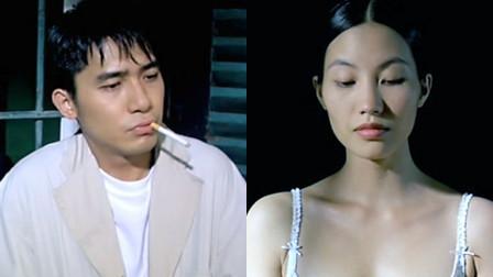 越南国宝级电影,揭露胡志明市的阴暗一面,梁朝伟参演