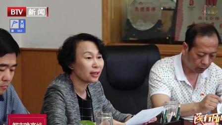24小时坐席制  海淀区温泉镇接诉有落实 都市晚高峰 20190519