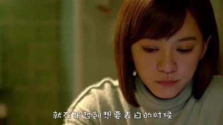 台湾电影《比悲伤更悲伤的故事》陈意涵最虐心的一句话,意外爆红全网,导演都觉得意外