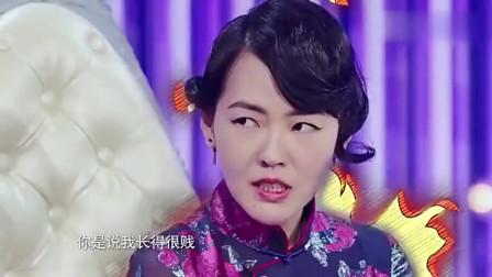 小S:我要演贱就很贱!吴奇隆:你不用演呀,然后吓出一身汗