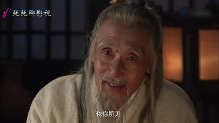 新三国:水镜先生一语道破刘备的虚伪,刘备无言以对!