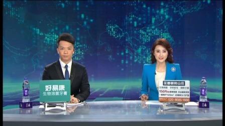 珠江新闻眼 2019 情商补习班现身培训机构  一套课程数万