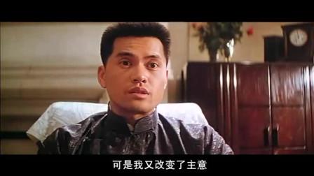 上海皇帝之岁月风云上;卢小嘉去戏院闹事被黄金荣猛扇耳光,这下有好戏看了!