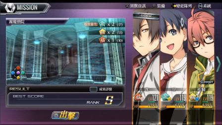 【Zhuiexy】PS4《东京幻都eX+》第五话全支线全主线全后宫全迷宫S解说第五话主线2 迷宫:雾魔僧院S评价