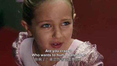 超人集中营:超人教练笑话女孩的裙子不好看,女孩使用一层力让教练害怕