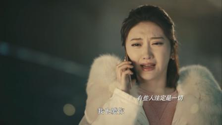 《遇爱》金小天向李心月吐露身份,李心月这才明白他的良苦用心,看哭了好几回