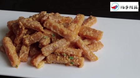 蛋黄南瓜香酥美味,太好吃,窍门和细节都在视频中
