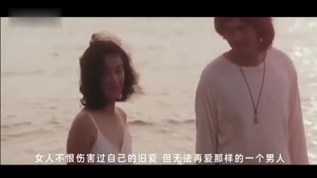 《阿郎的故事》:周润发与女神拍的这部催泪片,堪称一代人的回忆