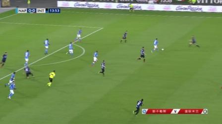 第14分钟国际米兰球员劳塔罗·马丁内斯射门