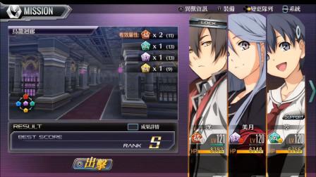 【Zhuiexy】PS4《东京幻都eX+》第五话全支线全主线全后宫全迷宫S解说第五话主线5 迷宫:鸟笼回廊S评价