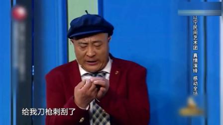 李姐笑话:赵四Pk宋小宝广场舞