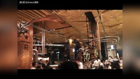 东京最豪华的星巴克新店, 全球第五家烘焙旗舰店, 西雅图, 上海