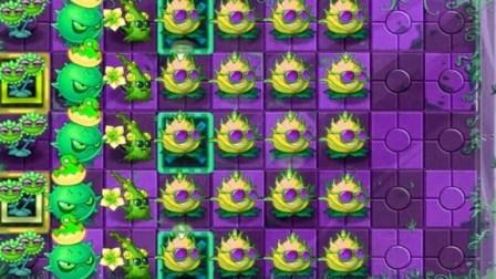 植物大战僵尸2国际版D728★酷酷的植物戴上墨镜闪瞎僵尸眼花园战争★东哥品人生