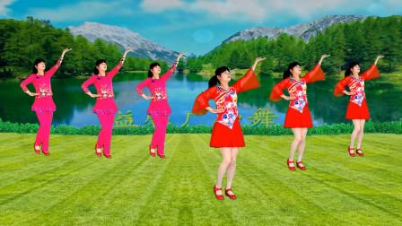 《又见山里红》经典歌曲旋律美,简单的舞步更有味