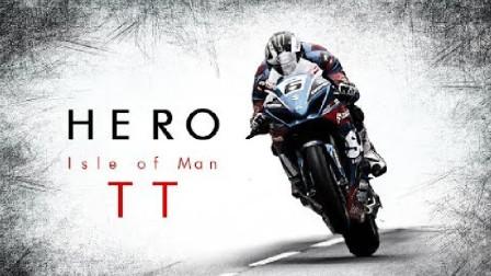 曼岛TT摩托车赛,一场没有奖金的比赛,一切为了荣誉