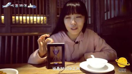杭州旅游美食指南, 姐姐欺负弟弟吃便宜菜, 你们都不管吗