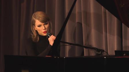 【经典现场】Taylor Swift - Out Of The Woods - GRAMMY Museum