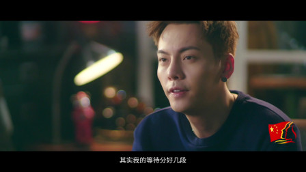 青年100-陈伟霆 :由于热爱,一切都变得顺理成章