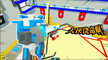 极粟君解说 机器人大乱斗第二章剑士VS烈焰战锤