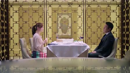 总裁相亲,感觉女孩不错就一起吃个饭,不料点菜就看出女孩的毛病